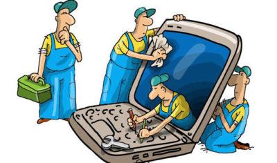 обслуживание техники