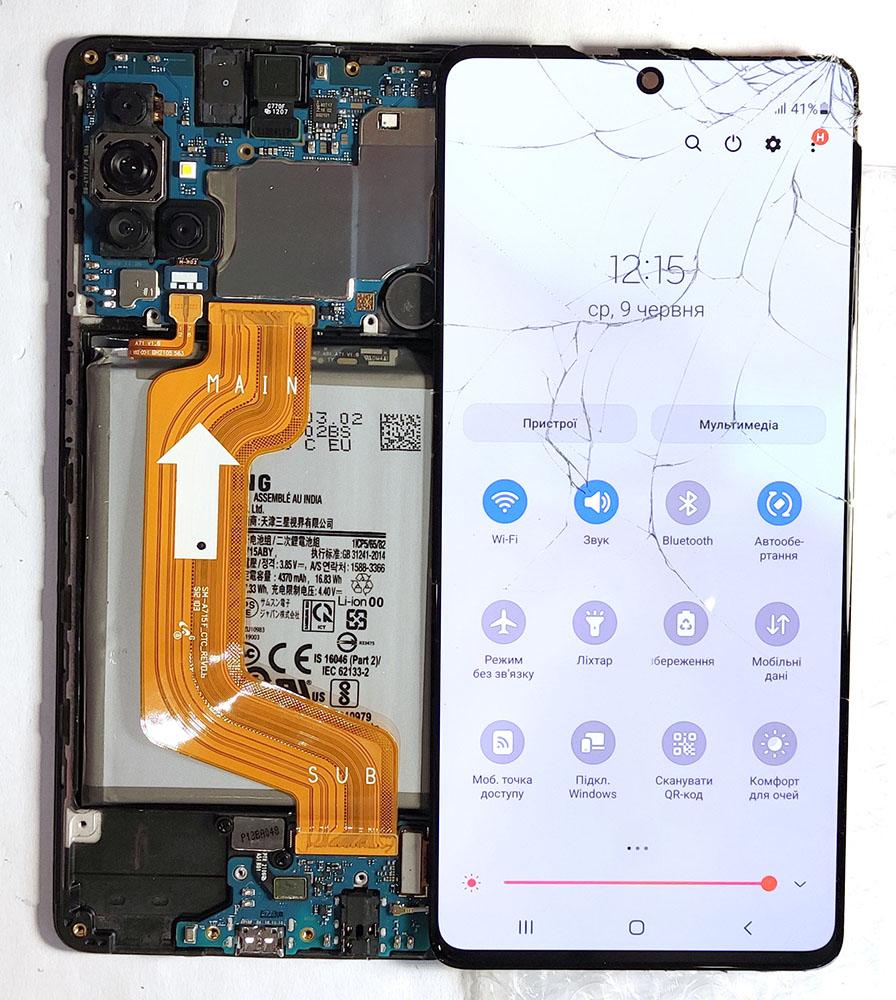 Samsung A71 замена дисплея