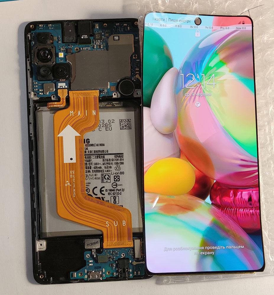 Samsung A71 переклейка стекла
